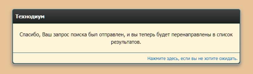 [Изображение: attachment.php?aid=139]